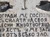 manastirea-basarabov-russe-26