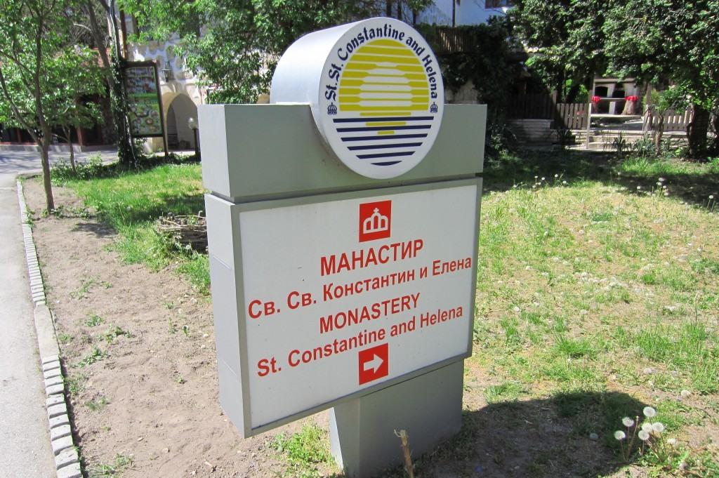 constantin-si-elena-manastire