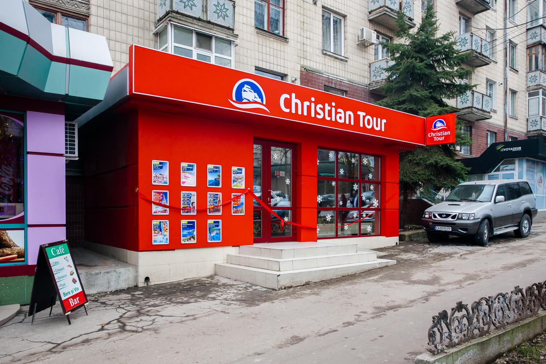 Agentii de turismo en Bucuresti aguamarina Viajes - Agentie cu sejur Turcia, Bulgaria, Grecia, Spania,