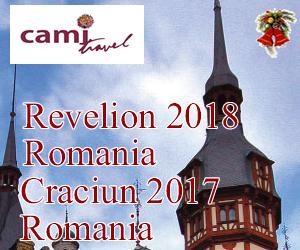 Litoral 2016 Romania, Litoral 2016 Bulgaria
