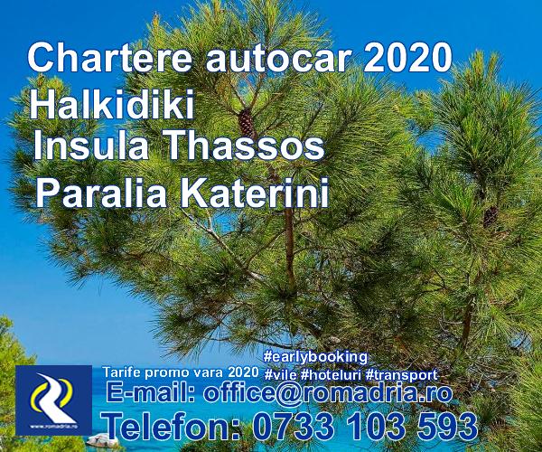 autocar litoral Grecia 2019
