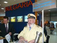 croaziere Bulgaria