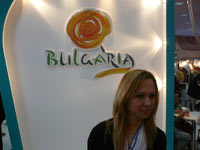 Bulgaria, stand oficial