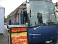 autocar UCRAINA TRAVEL