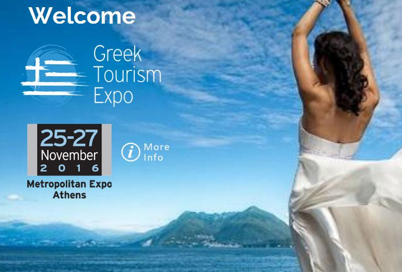 The Greek Tourism Expo 2016