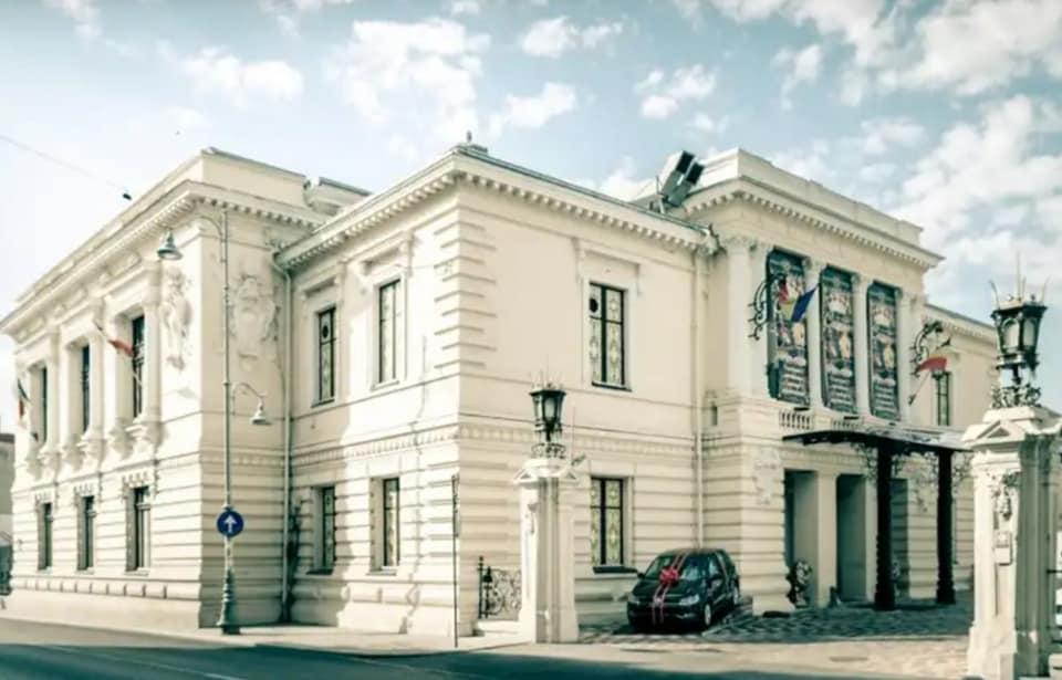Imagine obiectiv Casino Palace - Casa Lens Vernescu