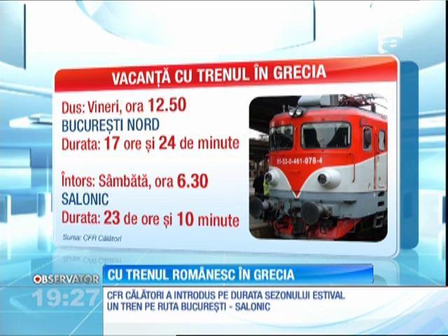 Tren Bucuresti-Salonic 2 iunie-4 septembrie 2017