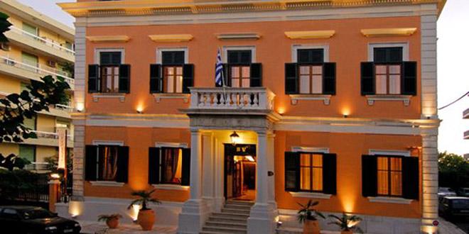 Hotel Bella Venezia Corfu 4