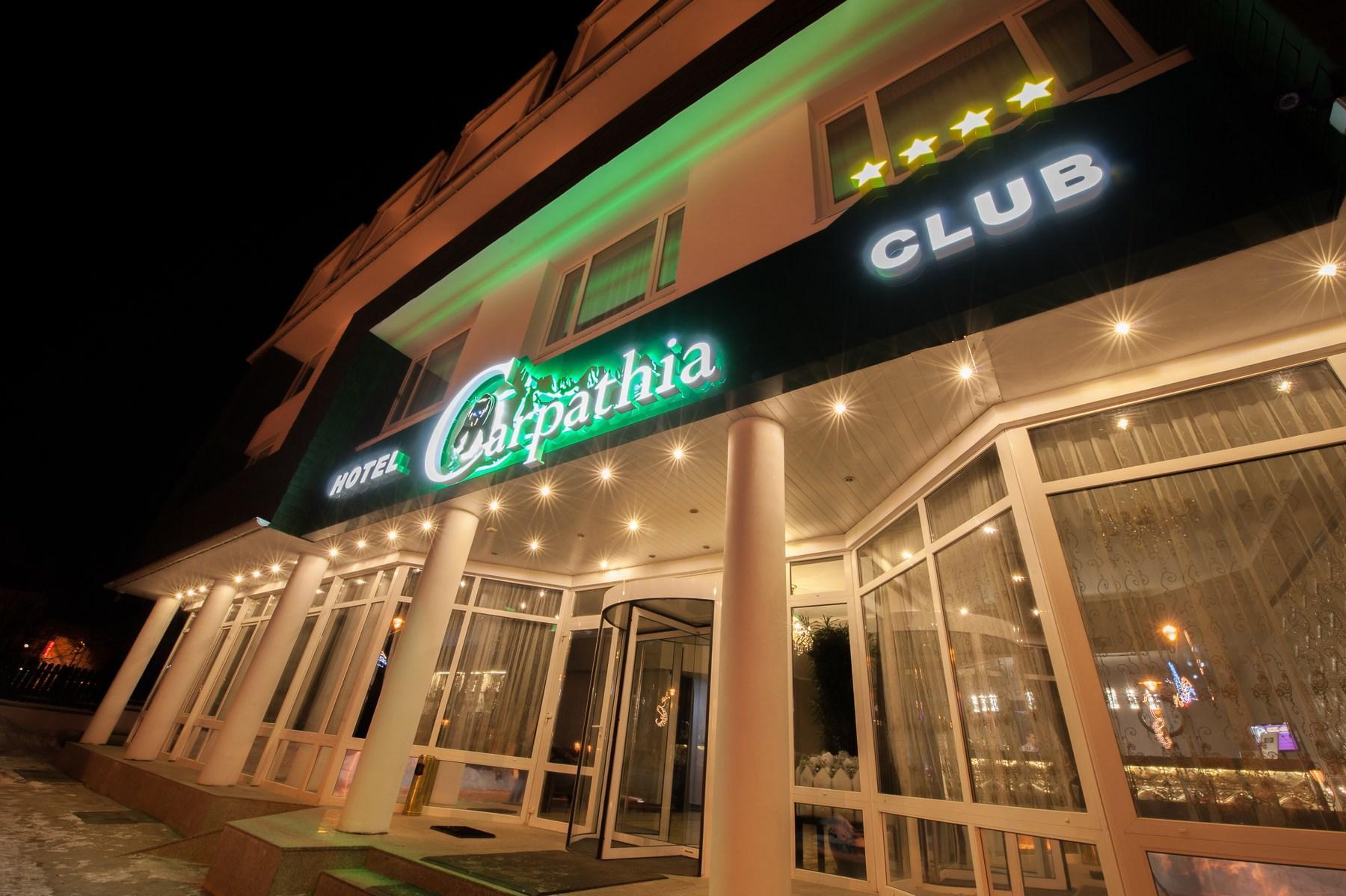 Hotel Carpathia Sinaia 5