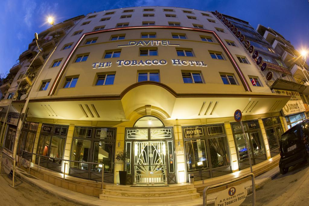 Hotel Davitel Tobacco Salonic 1