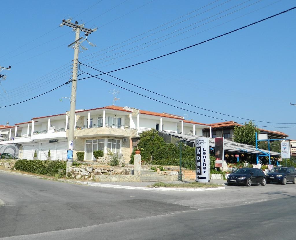 Vila Kaldera Kalithea 2